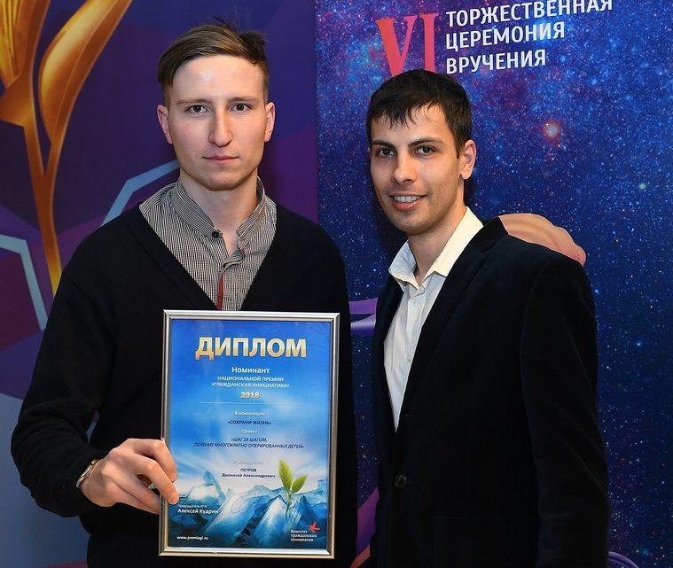 МБОО «Всенародный Собор» стала номинантом конкурса Национальная премия «Гражданская инициатива»