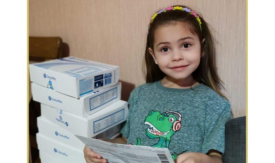 Нам удалось отправить очередную посылку для Настеньки Яиковой